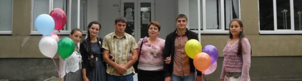 Объединение избирателей Кабардино-Балкарии